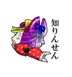 """花魁ライフ""""なおみの巻""""(個別スタンプ:38)"""