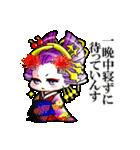 """花魁ライフ""""なおみの巻""""(個別スタンプ:39)"""