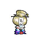"""花魁ライフ""""なおみの巻""""(個別スタンプ:40)"""