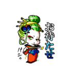 """花魁ライフ""""さおり&しのの巻""""(個別スタンプ:01)"""