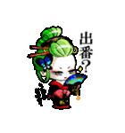 """花魁ライフ""""さおり&しのの巻""""(個別スタンプ:02)"""