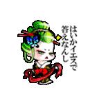 """花魁ライフ""""さおり&しのの巻""""(個別スタンプ:03)"""