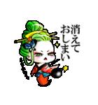 """花魁ライフ""""さおり&しのの巻""""(個別スタンプ:05)"""