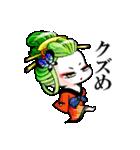 """花魁ライフ""""さおり&しのの巻""""(個別スタンプ:06)"""
