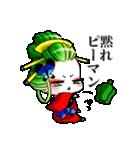 """花魁ライフ""""さおり&しのの巻""""(個別スタンプ:08)"""