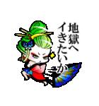 """花魁ライフ""""さおり&しのの巻""""(個別スタンプ:09)"""