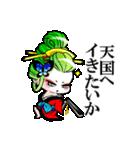 """花魁ライフ""""さおり&しのの巻""""(個別スタンプ:10)"""