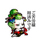 """花魁ライフ""""さおり&しのの巻""""(個別スタンプ:11)"""