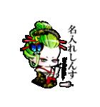 """花魁ライフ""""さおり&しのの巻""""(個別スタンプ:12)"""