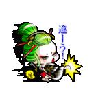"""花魁ライフ""""さおり&しのの巻""""(個別スタンプ:13)"""