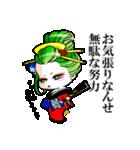 """花魁ライフ""""さおり&しのの巻""""(個別スタンプ:15)"""