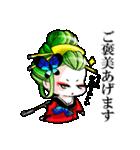 """花魁ライフ""""さおり&しのの巻""""(個別スタンプ:16)"""