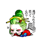 """花魁ライフ""""さおり&しのの巻""""(個別スタンプ:17)"""