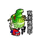 """花魁ライフ""""さおり&しのの巻""""(個別スタンプ:18)"""