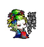 """花魁ライフ""""さおり&しのの巻""""(個別スタンプ:19)"""