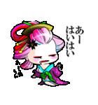 """花魁ライフ""""さおり&しのの巻""""(個別スタンプ:22)"""