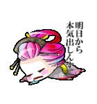 """花魁ライフ""""さおり&しのの巻""""(個別スタンプ:24)"""