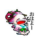 """花魁ライフ""""さおり&しのの巻""""(個別スタンプ:25)"""
