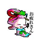 """花魁ライフ""""さおり&しのの巻""""(個別スタンプ:26)"""