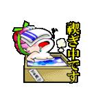 """花魁ライフ""""さおり&しのの巻""""(個別スタンプ:27)"""