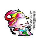 """花魁ライフ""""さおり&しのの巻""""(個別スタンプ:30)"""