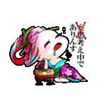 """花魁ライフ""""さおり&しのの巻""""(個別スタンプ:31)"""
