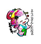 """花魁ライフ""""さおり&しのの巻""""(個別スタンプ:32)"""