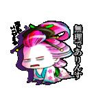 """花魁ライフ""""さおり&しのの巻""""(個別スタンプ:33)"""