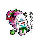 """花魁ライフ""""さおり&しのの巻""""(個別スタンプ:34)"""
