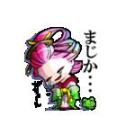 """花魁ライフ""""さおり&しのの巻""""(個別スタンプ:35)"""