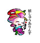 """花魁ライフ""""さおり&しのの巻""""(個別スタンプ:38)"""