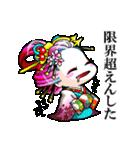 """花魁ライフ""""さおり&しのの巻""""(個別スタンプ:39)"""