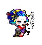"""遊女ライフ""""みひろ&アキの巻""""(個別スタンプ:01)"""