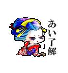 """遊女ライフ""""みひろ&アキの巻""""(個別スタンプ:02)"""