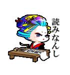 """遊女ライフ""""みひろ&アキの巻""""(個別スタンプ:05)"""