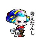 """遊女ライフ""""みひろ&アキの巻""""(個別スタンプ:06)"""