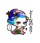 """遊女ライフ""""みひろ&アキの巻""""(個別スタンプ:07)"""
