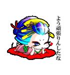 """遊女ライフ""""みひろ&アキの巻""""(個別スタンプ:08)"""