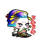 """遊女ライフ""""みひろ&アキの巻""""(個別スタンプ:09)"""