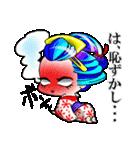 """遊女ライフ""""みひろ&アキの巻""""(個別スタンプ:10)"""