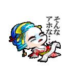 """遊女ライフ""""みひろ&アキの巻""""(個別スタンプ:11)"""