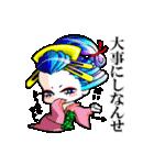 """遊女ライフ""""みひろ&アキの巻""""(個別スタンプ:12)"""