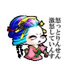 """遊女ライフ""""みひろ&アキの巻""""(個別スタンプ:14)"""