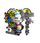 """遊女ライフ""""みひろ&アキの巻""""(個別スタンプ:20)"""