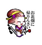 """遊女ライフ""""みひろ&アキの巻""""(個別スタンプ:23)"""