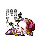 """遊女ライフ""""みひろ&アキの巻""""(個別スタンプ:28)"""