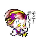 """遊女ライフ""""みひろ&アキの巻""""(個別スタンプ:31)"""