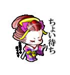 """遊女ライフ""""みひろ&アキの巻""""(個別スタンプ:32)"""