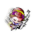 """遊女ライフ""""みひろ&アキの巻""""(個別スタンプ:39)"""