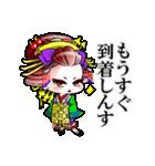 """遊女ライフ""""みひろ&アキの巻""""(個別スタンプ:40)"""